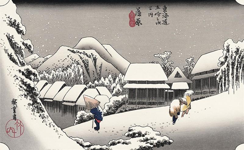 Night Snow at Kambara