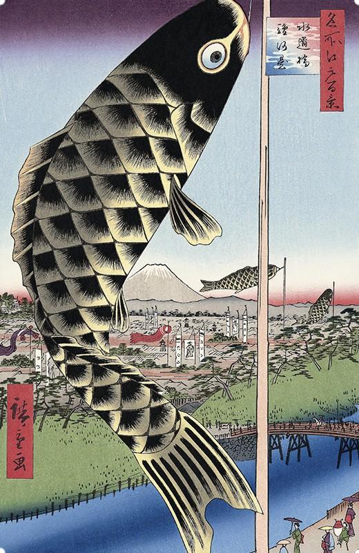 Suidobashi Bridge and Surugadai Japanese Woodblock Print Ukiyo-e by Hiroshige A4 Photo Print on a Mount