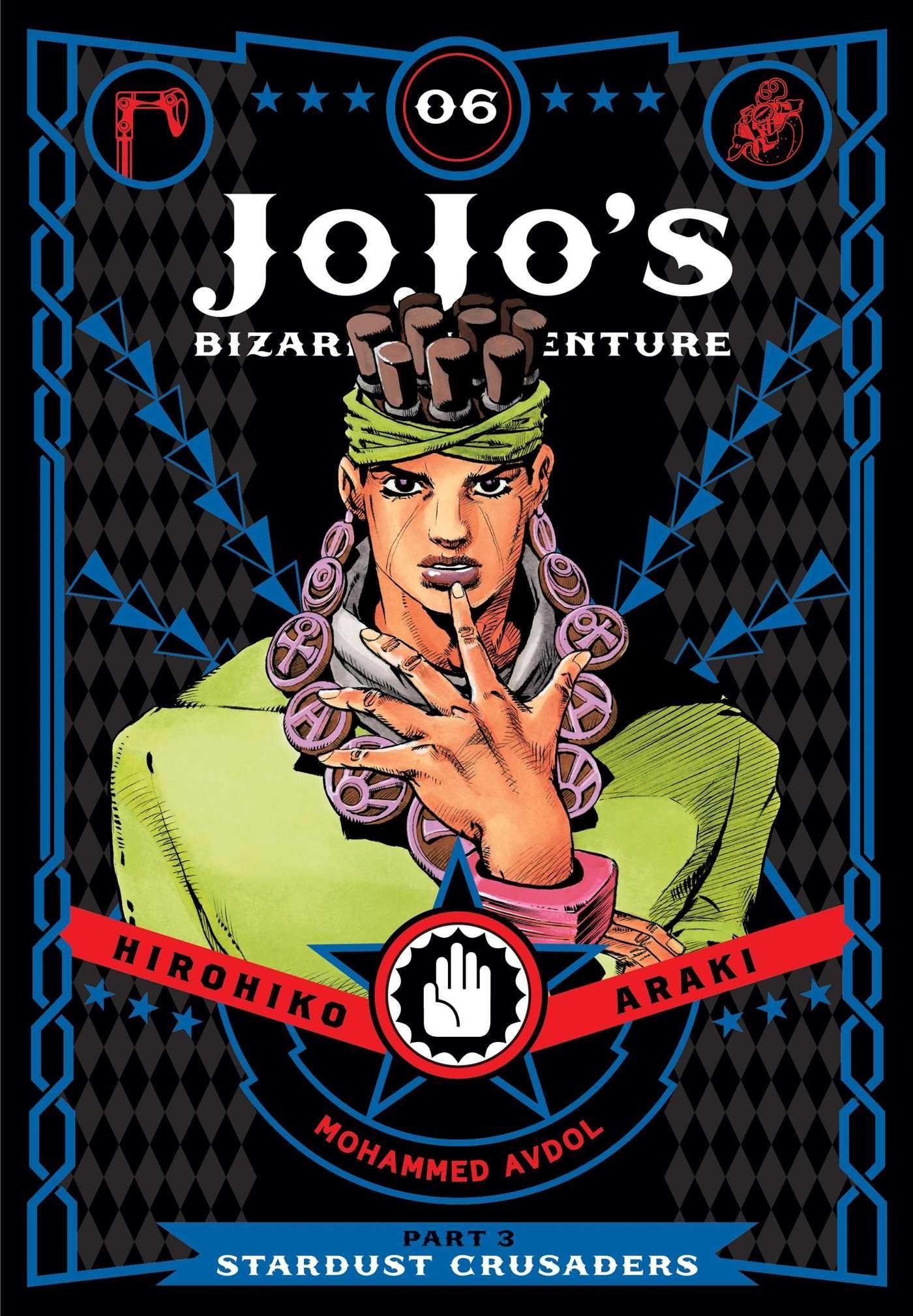 JoJo's Bizarre Adventure: Part 3-6