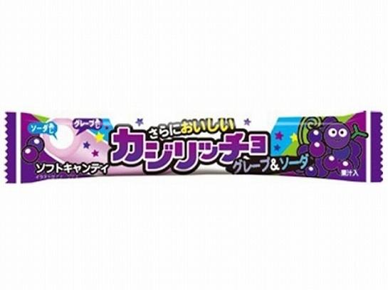 Kajiriccho Grape & Soda Soft Candy Rope