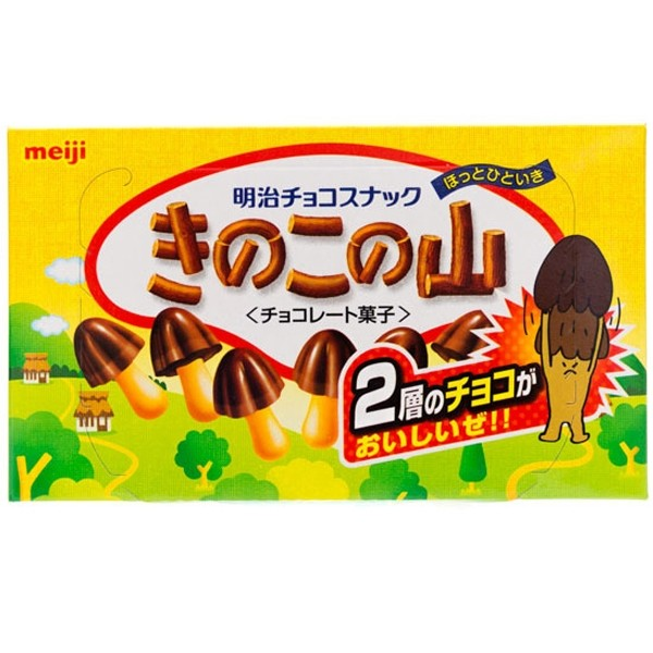 Kinoko No Yama Chocolate Biscuits