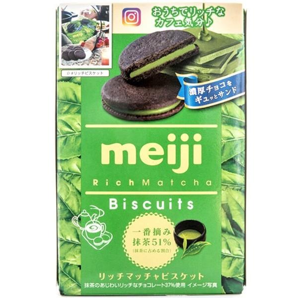 'MEIJI ' Rich Matcha Chocolate Sandwich Biscuits