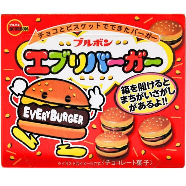 Every Burger Chocolate Biscuit