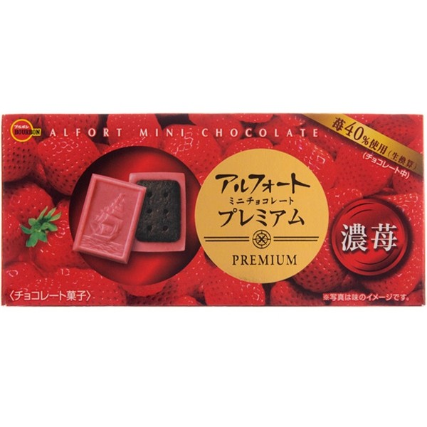 Alfort Mini Premium Strawberry Flavoured Chocolate Biscuits