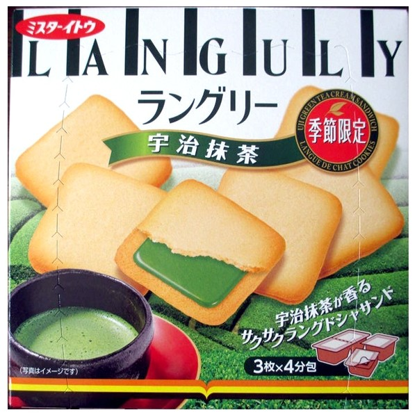 Languly Matcha Green Tea Cream Sandwich Biscuits, 12 pieces