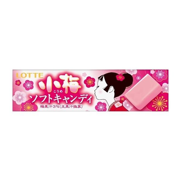 Koume Soft Candy 10 Tablets
