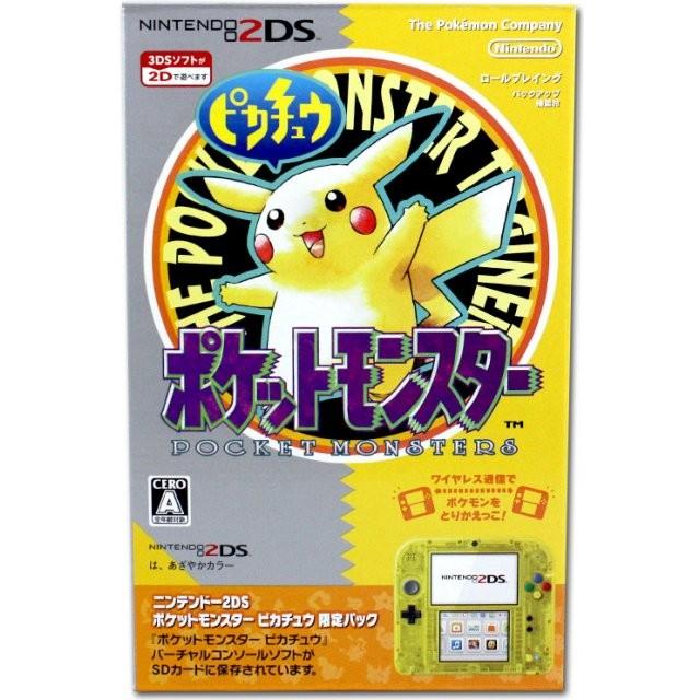 Nintendo 2DS Pokemon Pikachu Edition Japan version