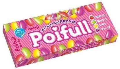 Poiful / Gummy