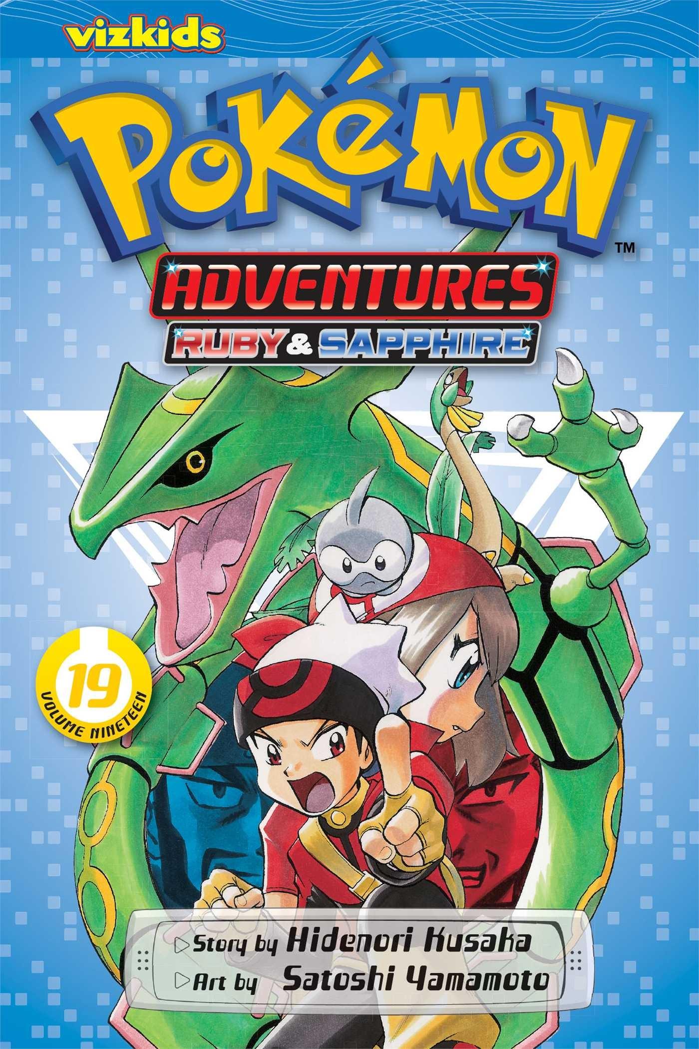 Pokémon Adventures, Vol. 19 by Hidenori Kusaka