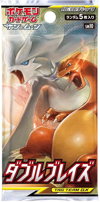 Pokemon TCG Sun & Moon Double Blaze Booster (Japan Import)