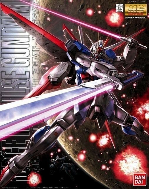 MG FORCE IMPULSE GUNDAM 1/100 - GUNPLA