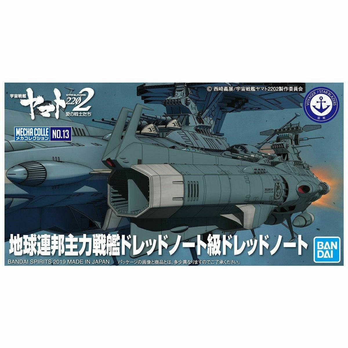 SPACE BATTLESHIP YAMATO 2202 MECHA COLLE No.13 - U.N.F.C D-1 DREADNOUGHT - PLASTIC MODEL KIT