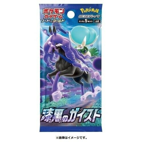 Pokemon TCG Sword & Shield Expansion Pack Jet Black Poltergeist Booster (Japan Import)