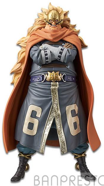 One Piece Figure DXF The Grandline Series – Vinsmoke Family vol.3 - Judge - 11 cm