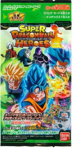 Super Dragon Ball Heroes TCG: Genkai Toppa no Kyuukoku Sens Booster Pack (Japan Import)