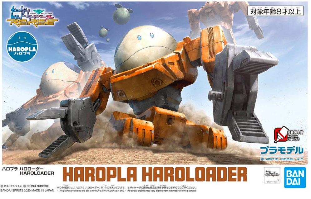 HAROPLA - HAROLOADER 1/144 - GUNPLA