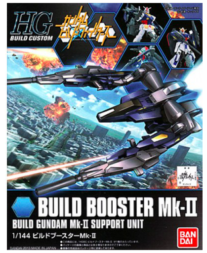 HGBC BUILD BOOSTER MK-II 1/144 - GUNPLA