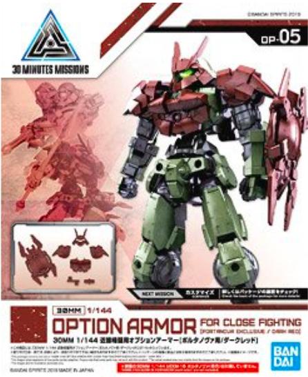 30MM Option Armor for Close Quarters Combat [for Portanova/Dark Red] 1/144 - Plastic Model