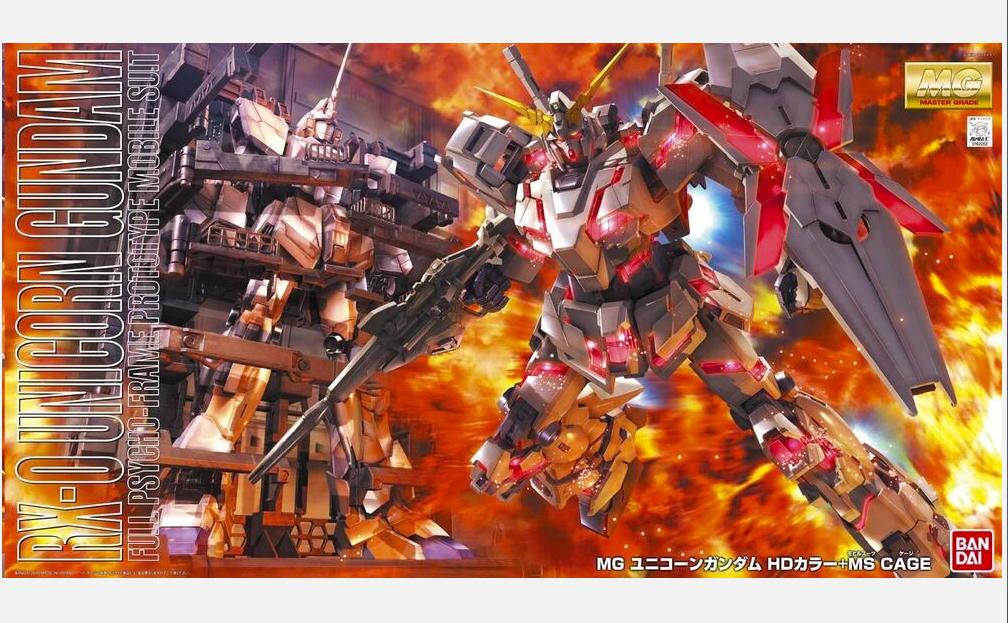 MG RX-0 UNICORN GUNDAM FULL PSYCHO-FRAME PROTOTYPE MOBILE SUIT HD COLOR + MS CAGE 1/100 - GUNPLA