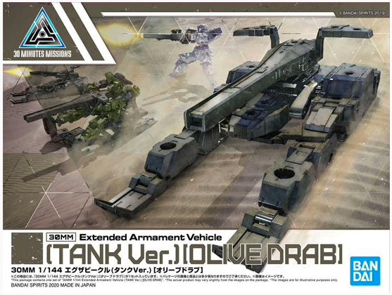 30MM Extended Armament Vehicule [Tank Ver.] [Olive Drab] 1/144 - Plastic Model Kit