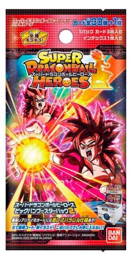 BOX Super Dragon Ball Heroes Big Bang Booster Pack 2