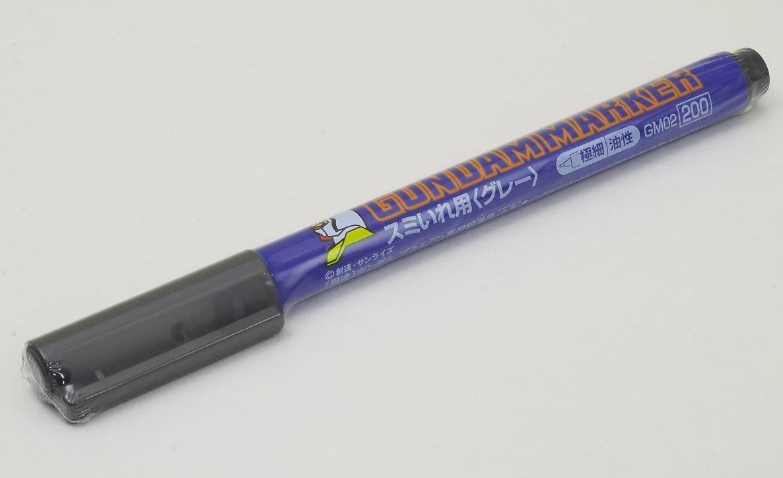 GM02 Gundam Marker Sumi-ire Pen / Super Fine (Gray)