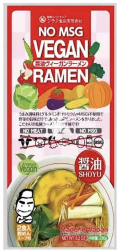 Kurata Shoyu Vegan Ramen 236g
