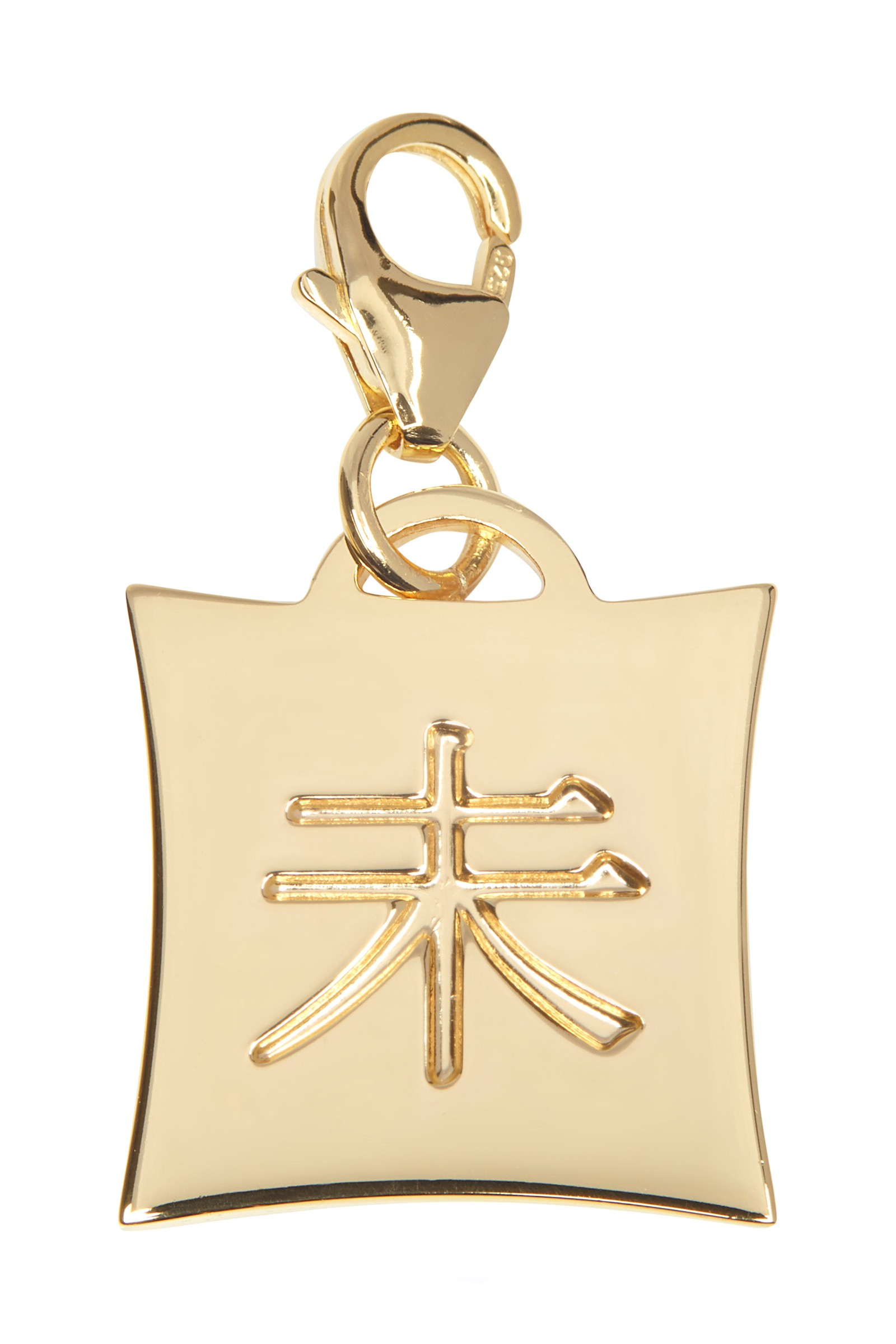 Japanese Star Sign Charm - Sheep 18KT Gold Plated