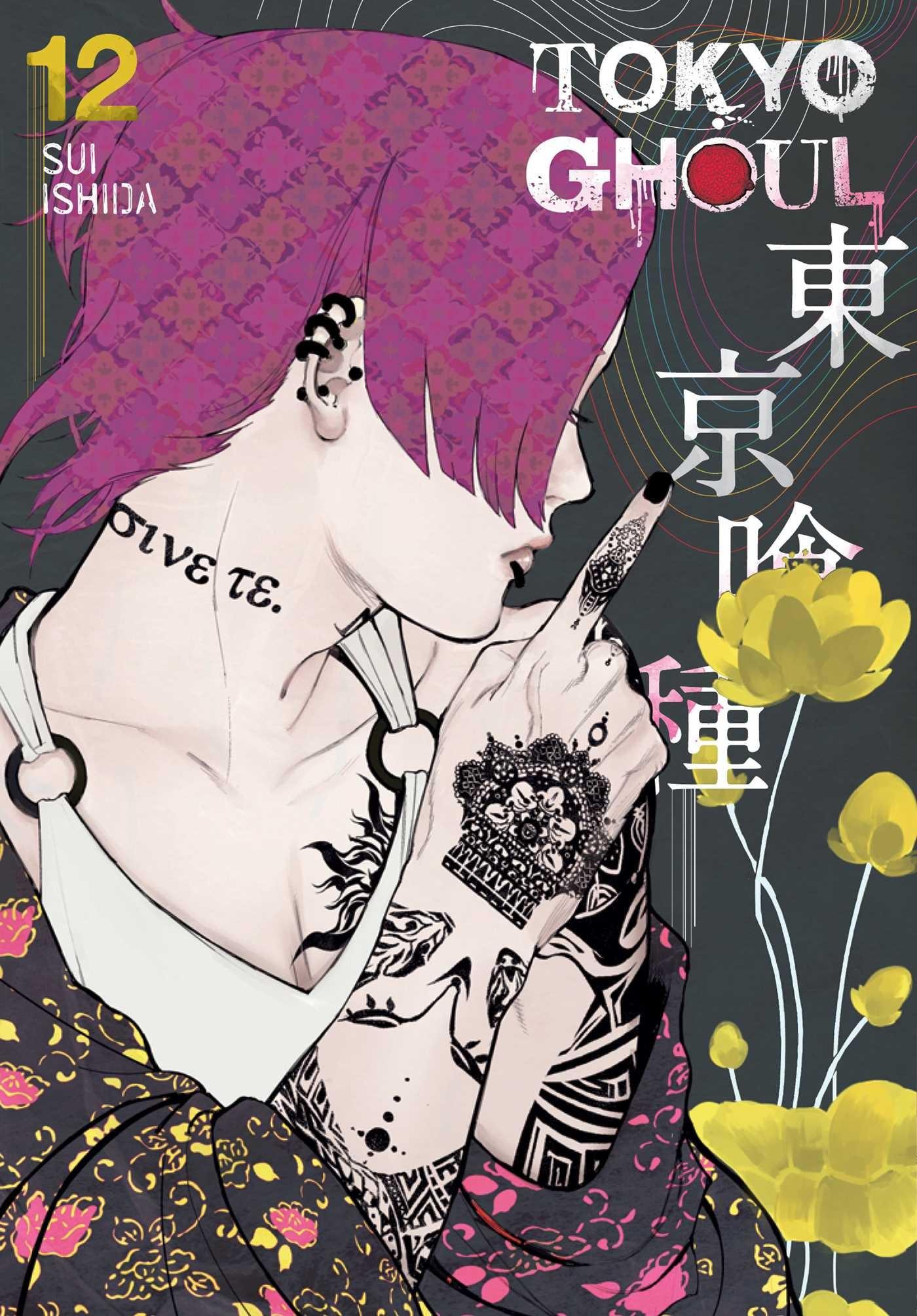 Tokyo Ghoul, Vol. 12 by Sui Ishida