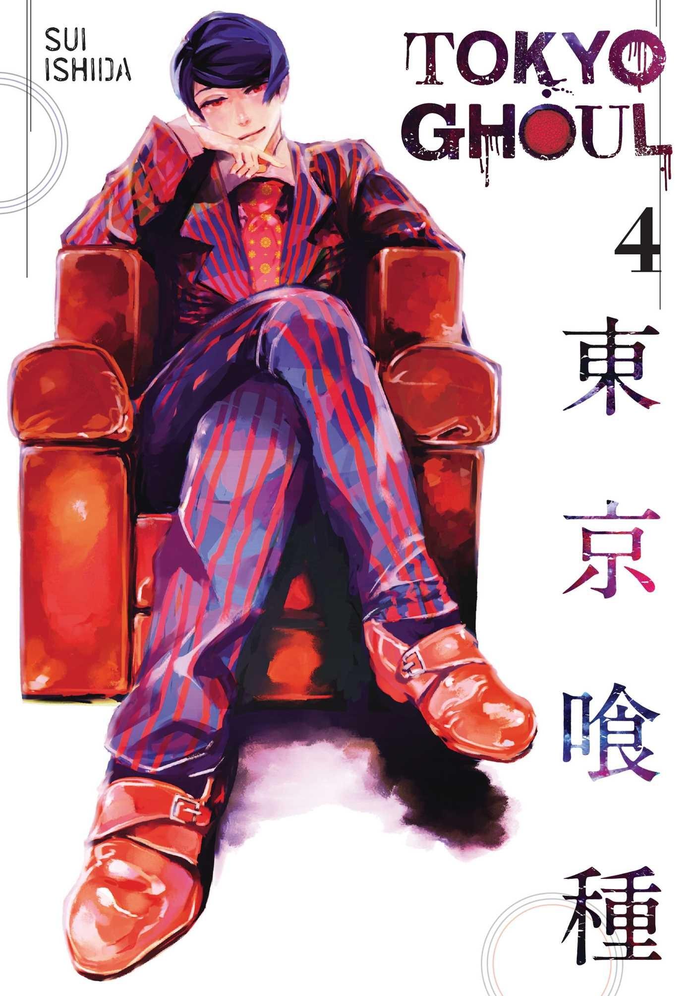 Tokyo Ghoul, Vol. 04