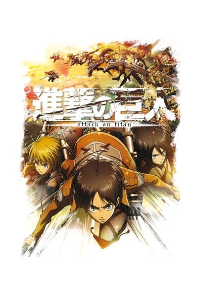 "T-SHIRT Attack on Titan ""CREW FIGHT WHITE"" Large"