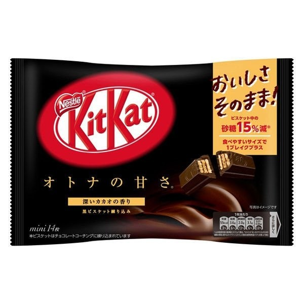KitKat Mini 15% reduced sugar family pack (14 bars)