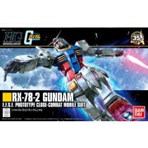 HGUC GUNDAM RX-78-2 REVIVE 1/144 - GUNPLA