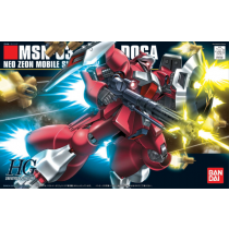 HG JAGD DOGA QUESS EA 1/144 - GUNPLA