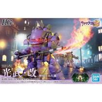 HG SAKURA WARS 2 KOBU-KAI (SUMIRE KANZAKI TYPE) 1/20 - PLASTIC MODEL KIT