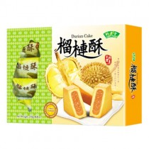 Bamboo House Durian Cake