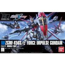 HGCE ZGMF-X56S/a FORCE IMPULSE GUNDAM 1/144 - GUNPLA