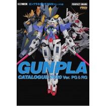 Gunpla Catalogue 2020 PG & RG Ver. - (Japanese Import)
