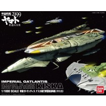 SPACE BATTLESHIP YAMATO 2199 - IMPERIAL GATLANTIS NAZCA CLASS ASTRO STRIKE CARRIER KISKA 1/1000 - PLASTIC MODEL KIT ***DAMAGED PACKAGING BOX***(PRODUCT IN PERFECT CONDITION)