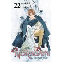 Noragami, Vol. 22