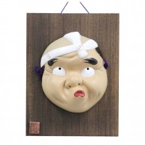 Kabuki Mask Hyottoko with Ornamental Wooden Plate