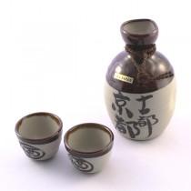 Sake Set Shiromaru Kyoto
