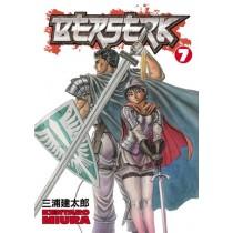 Berserk, vol. 07