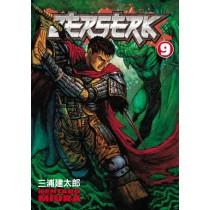 Berserk, vol. 09