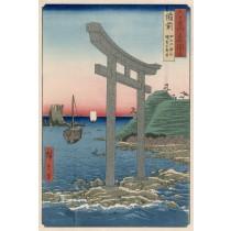 Tori Gate at Bizen Province Japanese Woodblock Print Ukiyo-e A4 Photo Print on a Mount