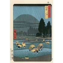 Distant View of Mt. Daisen in Hoki Province Japanese Woodblock Print Ukiyo-e by Hiroshige A4 Photo Print on a Mount