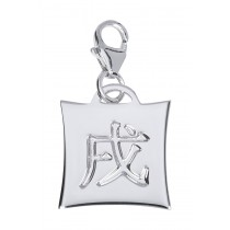 Japanese Star Sign Charm - Dog - Sterling Silver 925