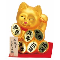 Maneki Neko - Lucky Cat - Gold - Bring Money - 17.5 cm