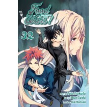 Food Wars!, Vol. 32