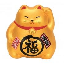 Maneki Neko - Medium Lucky Cat - Gold - Wealth & Prosperity - 9 cm